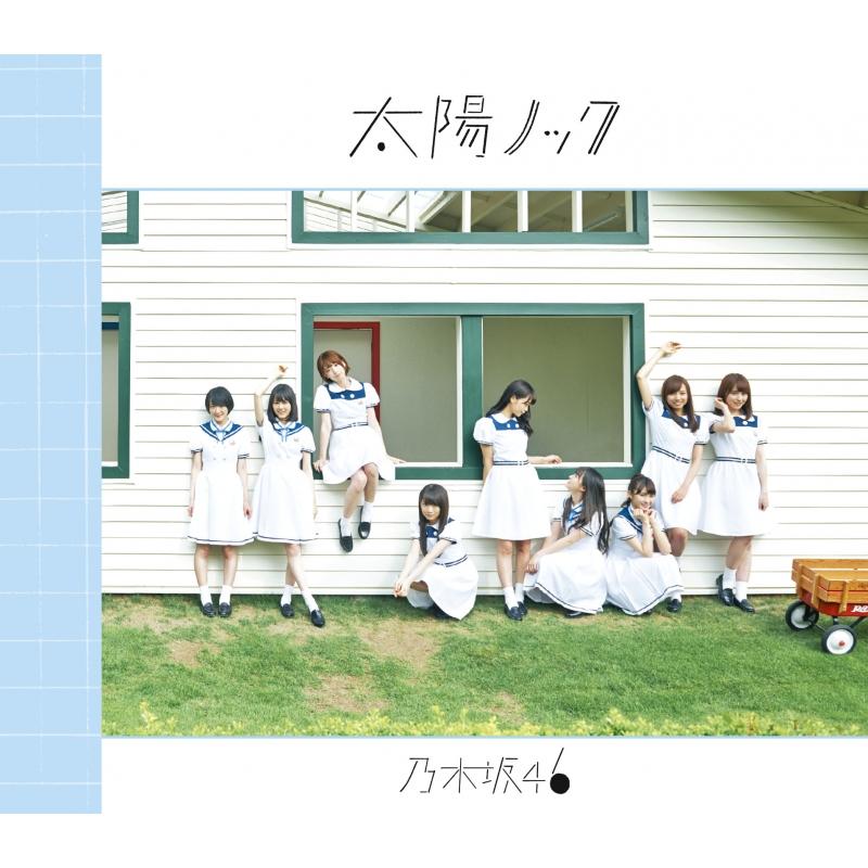 太陽ノック (+DVD)【Type-B】