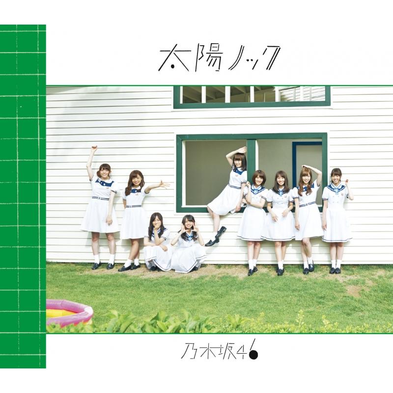 太陽ノック (+DVD)【Type-C】