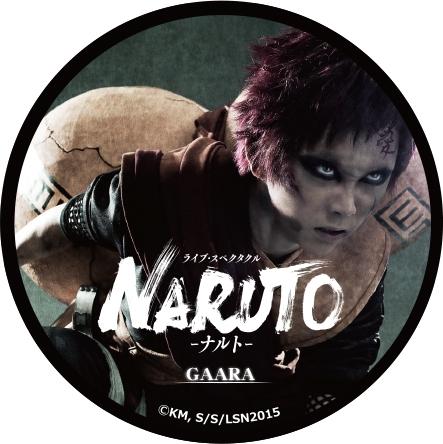缶バッジ【我愛羅】/ ライブ・スペクタクル「NARUTO-ナルト-」