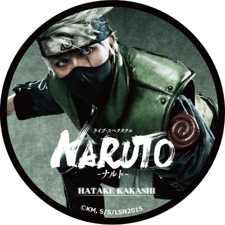 缶バッジ【はたけカカシ】/ ライブ・スペクタクル「NARUTO-ナルト-」
