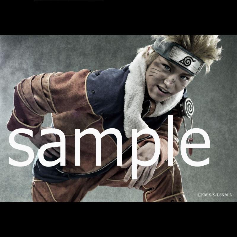 ブロマイド2枚セット【うずまきナルト】/ ライブ・スペクタクル「NARUTO-ナルト-」