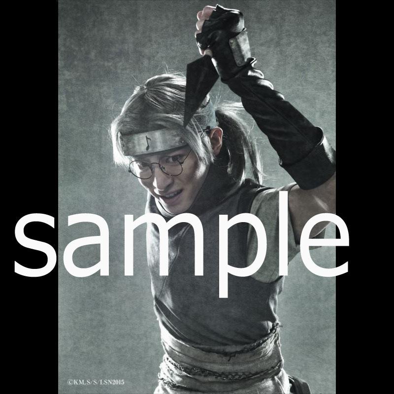 ブロマイド2枚セット【薬師カブト】/ ライブ・スペクタクル「NARUTO-ナルト-」
