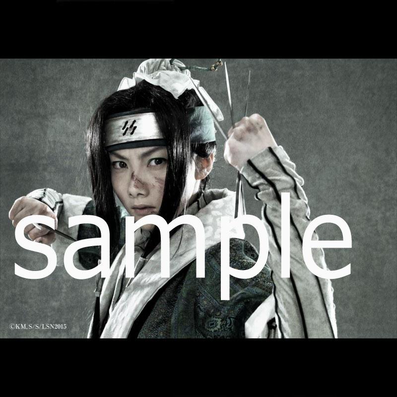 ブロマイド2枚セット【白】/ ライブ・スペクタクル「NARUTO-ナルト-」