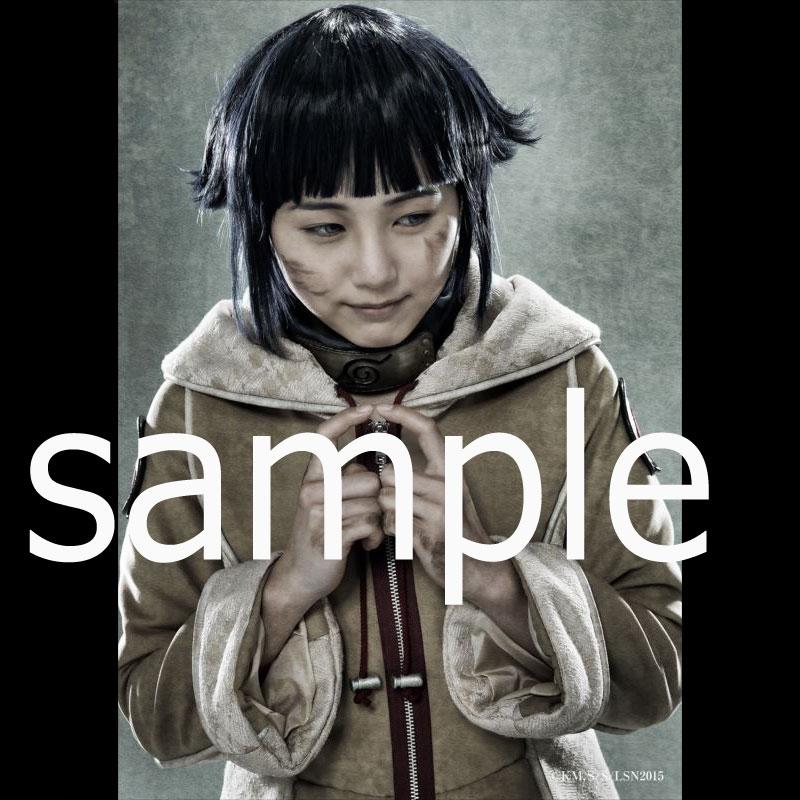 ブロマイド2枚セット【日向ヒナタ】/ ライブ・スペクタクル「NARUTO-ナルト-」