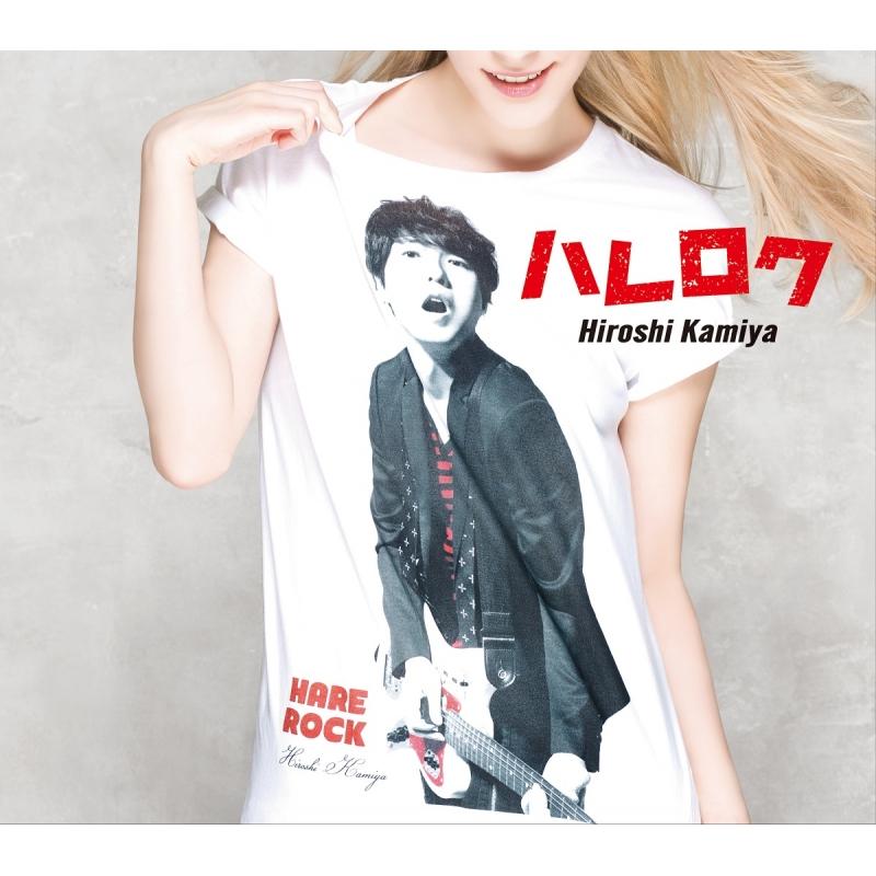 ハレロク 豪華盤【CD+DVD/初回限定生産】