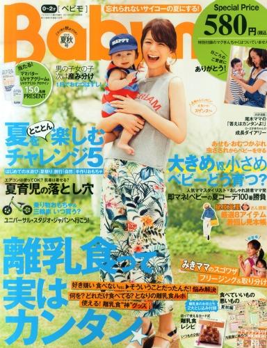 付録なし版 Baby-mo Baby-mo (ベビモ)2015年 7月号増刊
