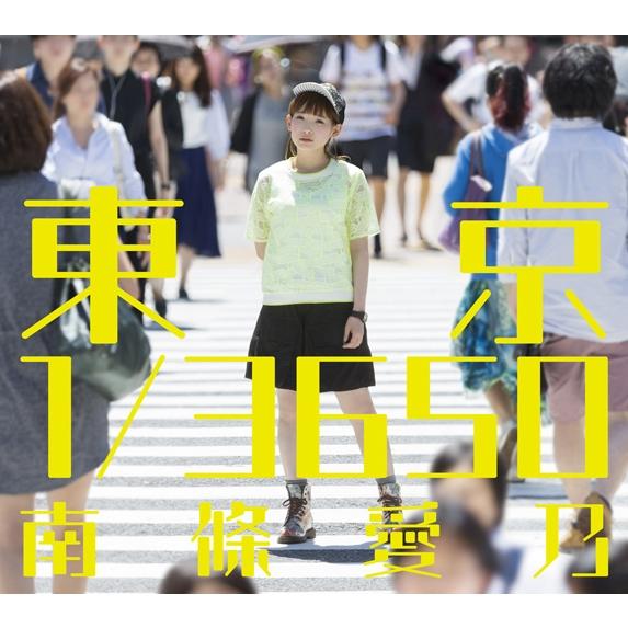 東京 1/3650 【初回限定盤A】(CD+Blu-ray×3)