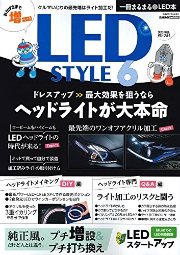 Led Style 6 Car Top Mook