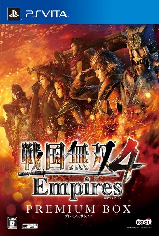 戦国無双 4 Empires プレミアムBOX