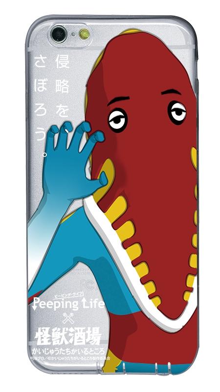 Peeping Life×怪獣酒場 コラボiPhone6ケース メトロン星人
