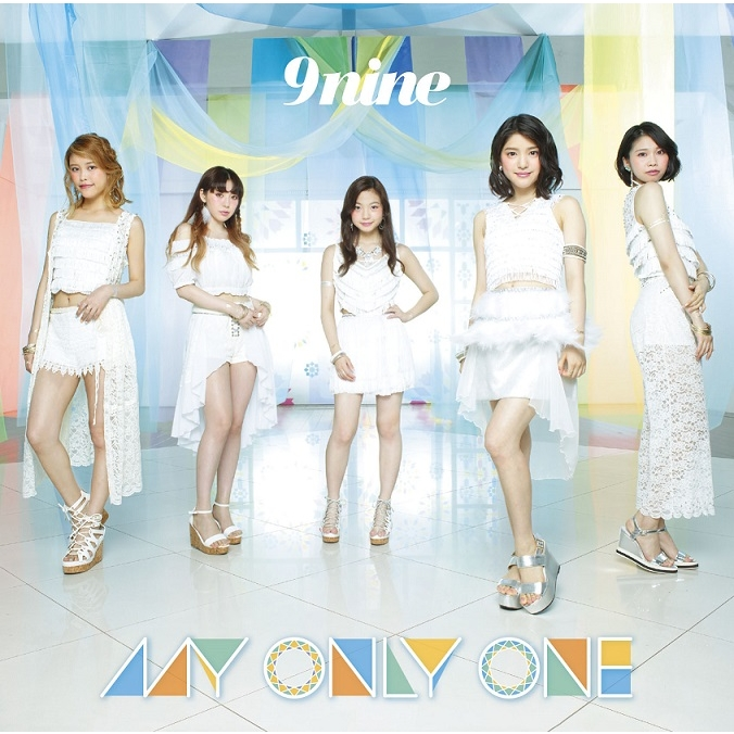 MY ONLY ONE(+DVD)【初回生産限定盤A】