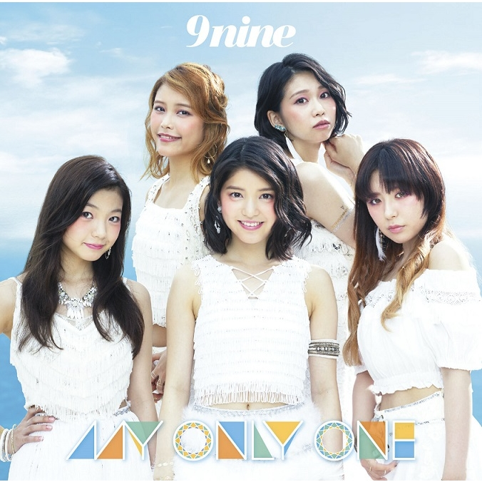 MY ONLY ONE(+フォトブック)【初回生産限定盤B】