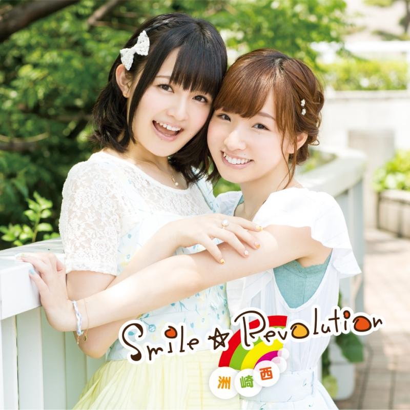 Smile☆Revolution (+DVD)【初回生産特典盤】 / TVアニメ「洲崎西 THE ANIMATION」主題歌