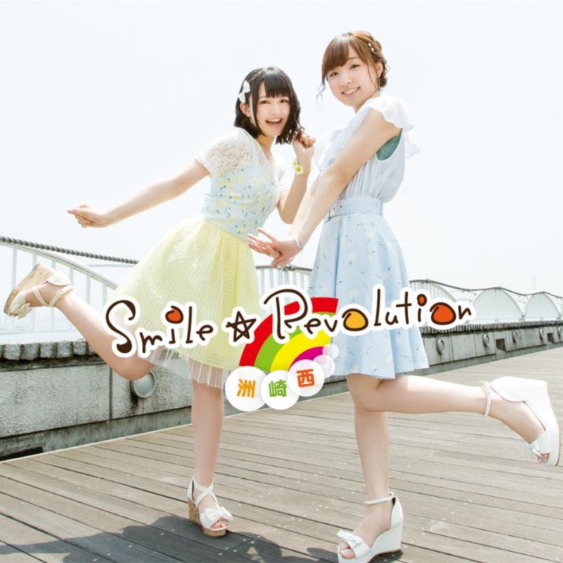 Smile☆Revolution 【通常盤】 / TVアニメ「洲崎西 THE ANIMATION」主題歌