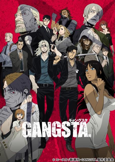 GANGSTA.vol.5 【特装限定版】