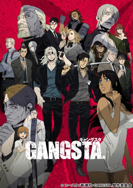 GANGSTA.vol.6 【特装限定版】