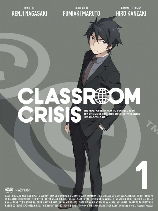 Classroom☆Crisis(クラスルーム☆クライシス)1【完全生産限定版】