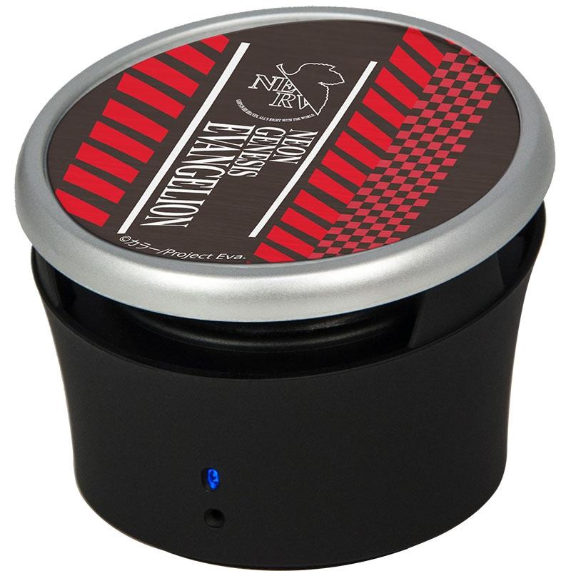 Bluetoothスピーカー【Loppi・HMV限定】