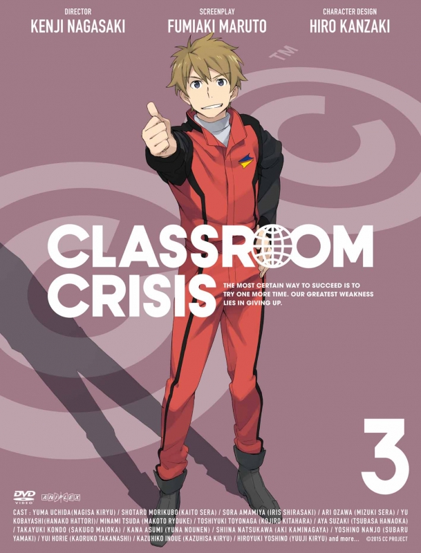 Classroom☆Crisis(クラスルーム☆クライシス)3【完全生産限定版】