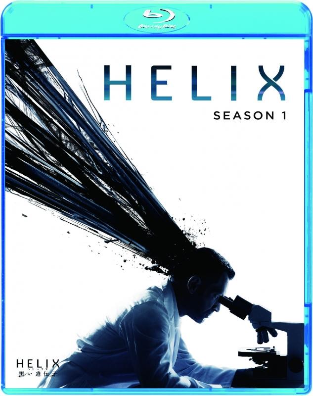 HELIX -黒い遺伝子-SEASON1 ブルーレイ コンプリートパック