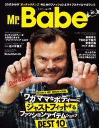 Mr.Babe POWER MOOK