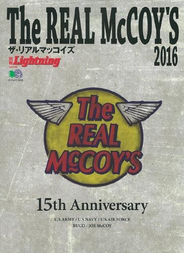 別冊lightning Vol.146 The Real Mccoy's Book 2016 エイムック