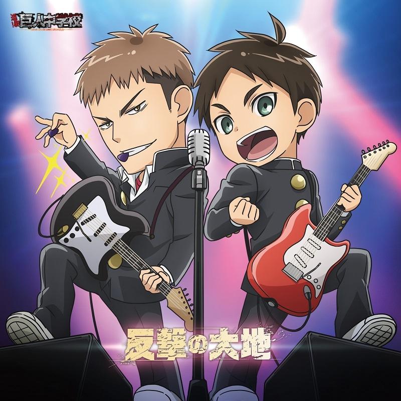 Hangeki No Daichi Eren Jeager(Cv:Kaji Yuki).Jean Kirstein(Cv:Taniyama Kishow).Mikasa Ackerman(Cv: