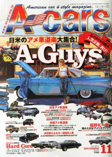 A-cars(エーカーズ)2015年 11月号