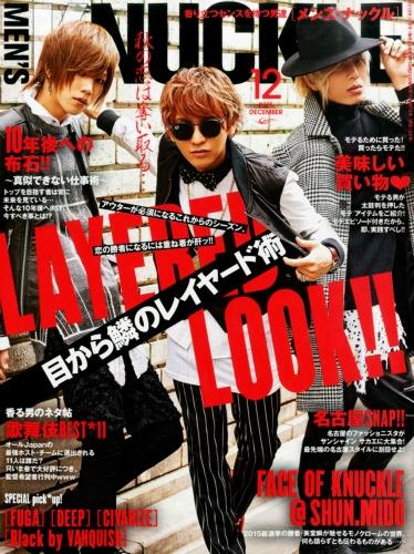 Men's Knuckle (メンズナックル)2015年 12月号