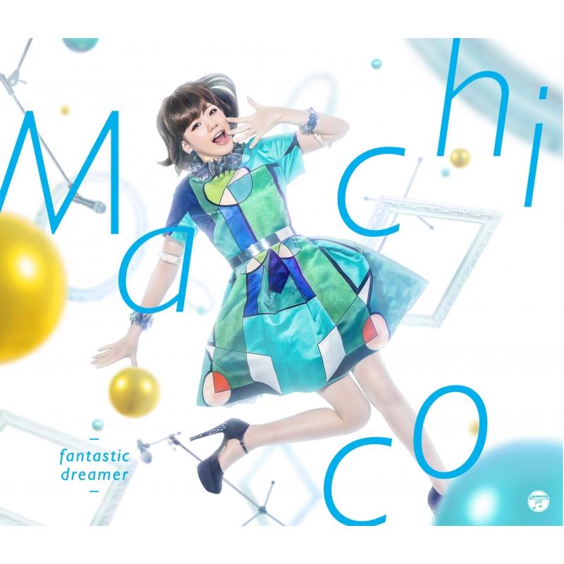 TVアニメ『この素晴らしい世界に祝福を!』オープニング・テーマ / fantastic dreamer【DVD付き限定盤】