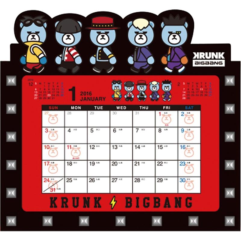 krunk bigbang 卓上カレンダー2016 bigbang hmv books online lp157262