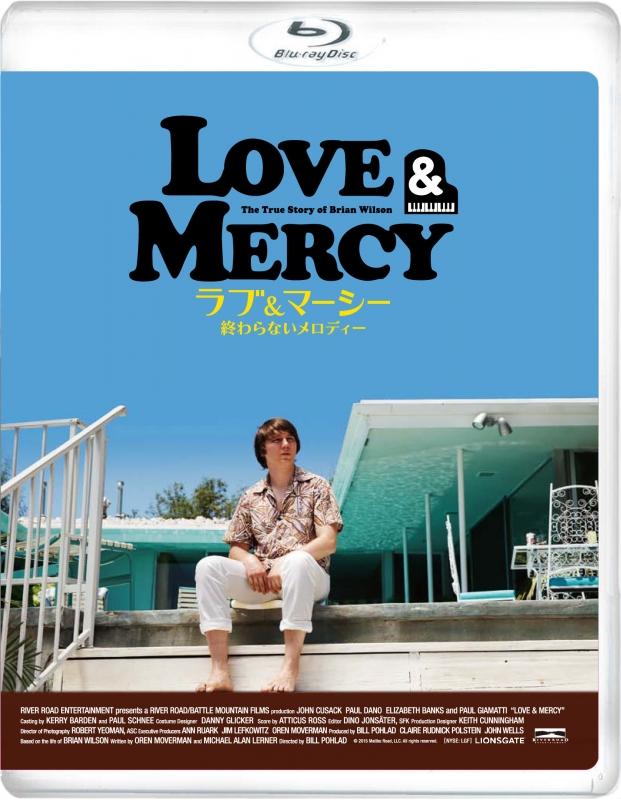 ラブ&マーシー 終わらないメロディー Blu-ray