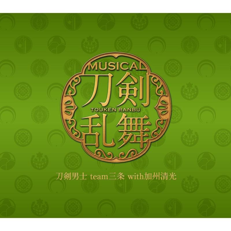 刀剣乱舞(予約限定盤C)