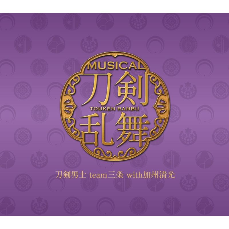 刀剣乱舞(予約限定盤D)
