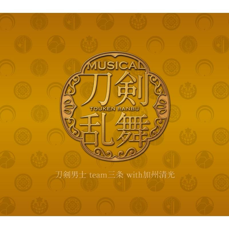 刀剣乱舞(予約限定盤B)