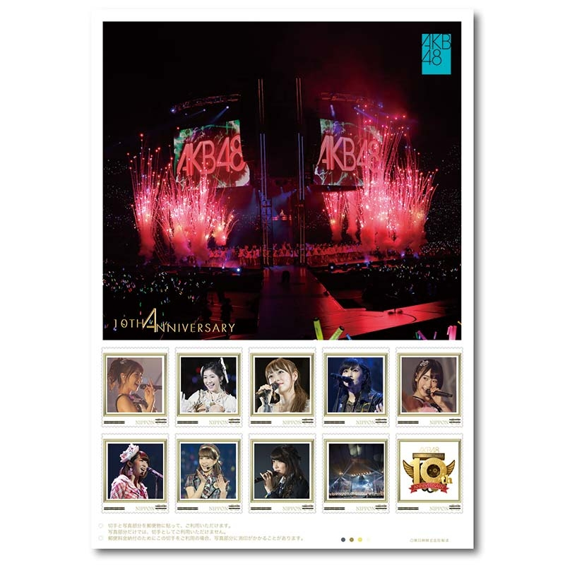 AKB48 10th Anniversaryプレミアムフレーム切手セット(ローソン・ミニストップLoppi&HMV版)
