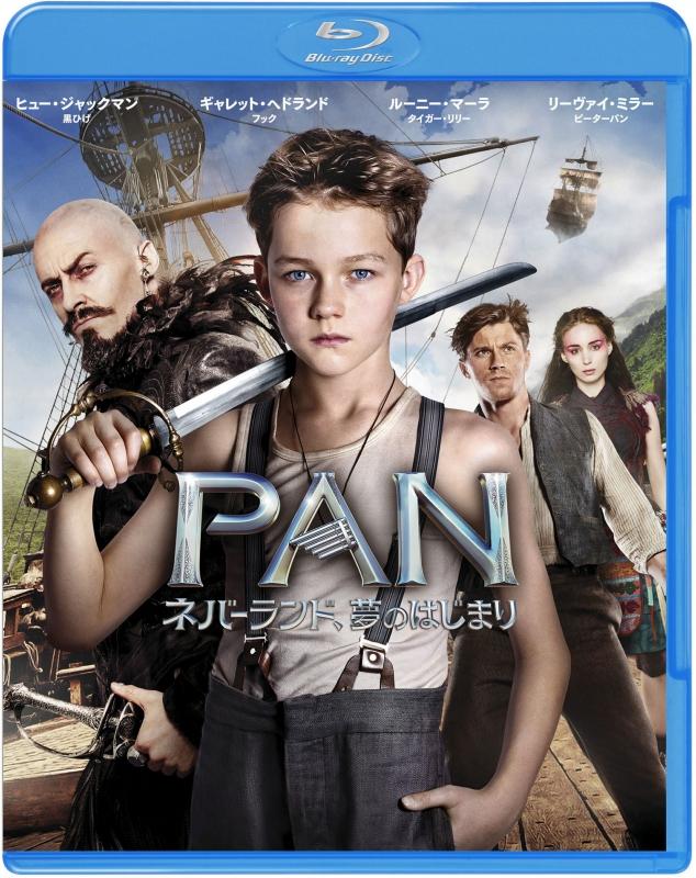 【初回仕様】PAN〜ネバーランド、夢のはじまり〜ブルーレイ&DVDセット(2枚組/デジタルコピー付)
