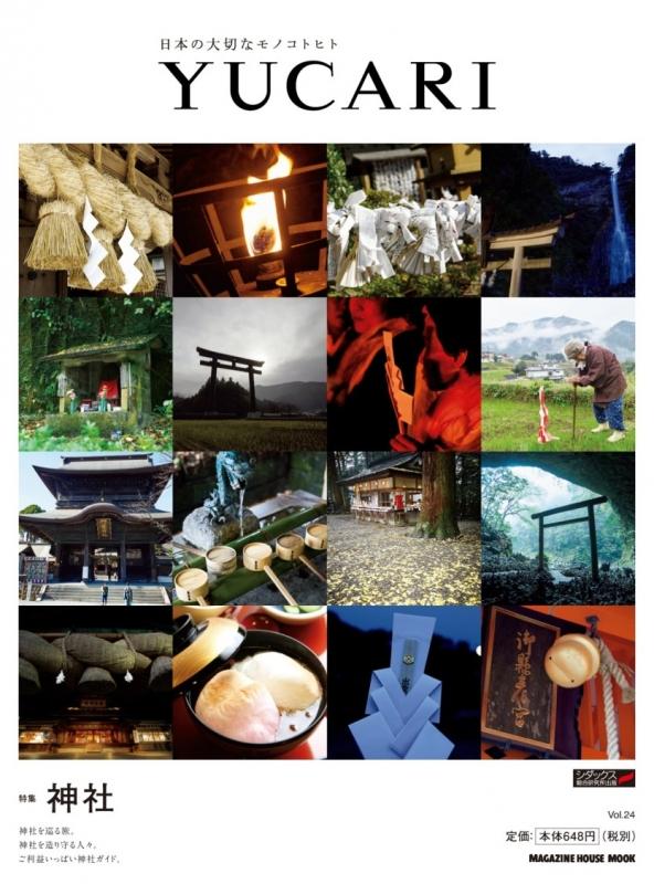 Yucari Vol.24 神社