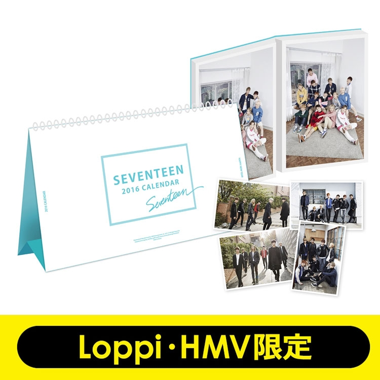 seventeen 2016 calendar japan holiday version hmv loppi限定