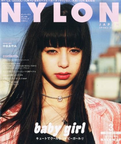 Nylon Japan Pic 29