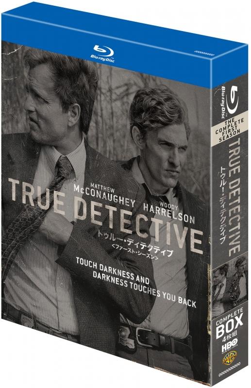 TRUE DETECTIVE/トゥルー・ディテクティブ <ファースト・シーズン> コンプリート・ボックス(4枚組)