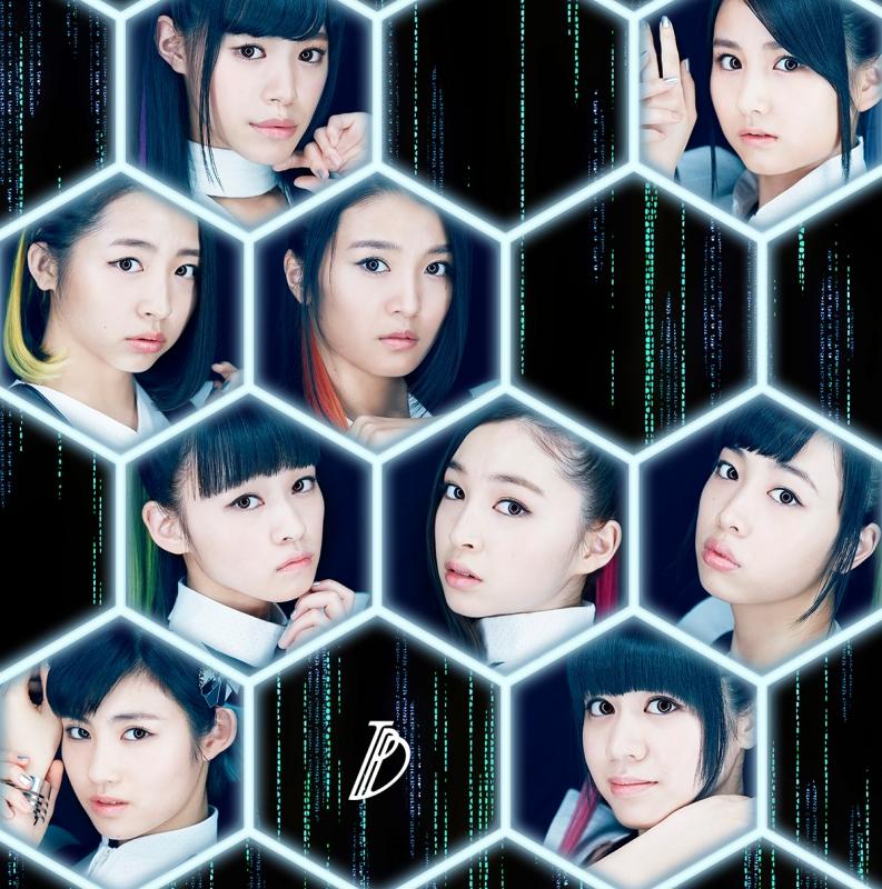 逆光×礼賛 (+DVD)【初回生産限定盤A】