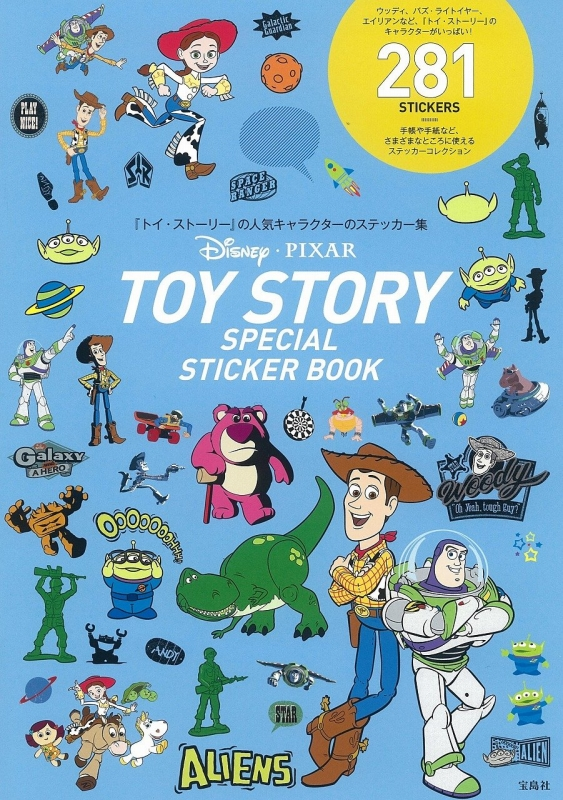 Disneypixar Toy Story Special Sticker Book Hmvbooks Online