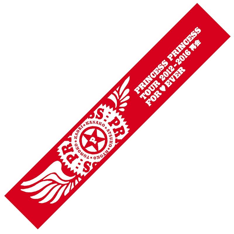 マフラータオル/PRINCESS PRINCESS TOUR 2012-2016 再会 -FOR EVER-