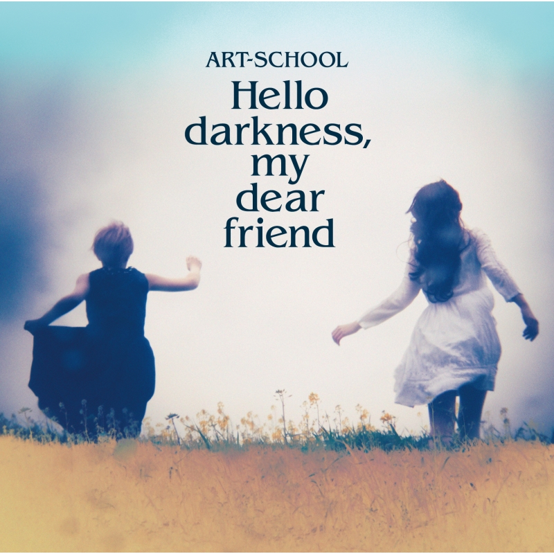 Hello darkness, my dear friend