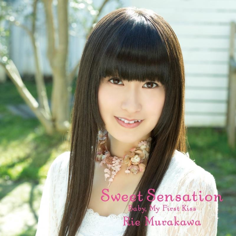 Sweet Sensation/Baby, My First Kiss 【初回限定盤A】(CD+DVD)