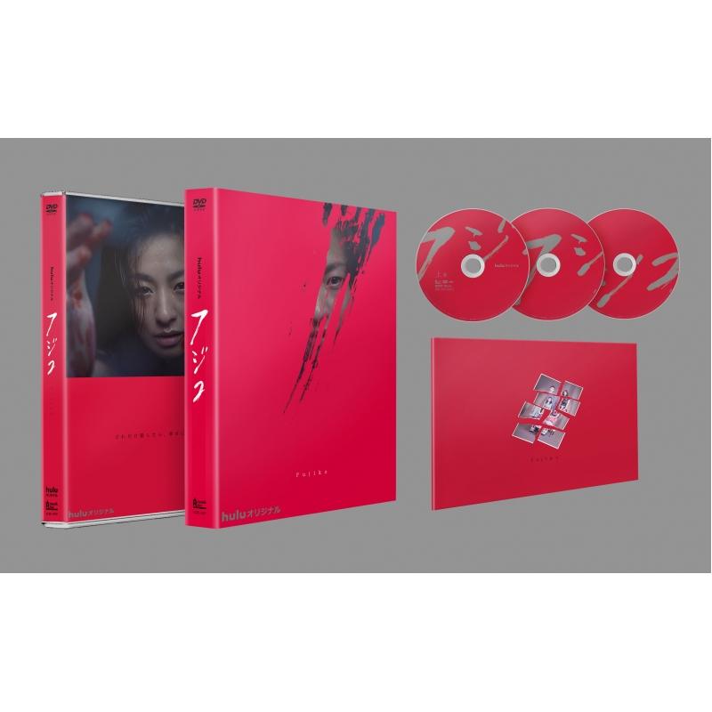フジコ DVD-BOX