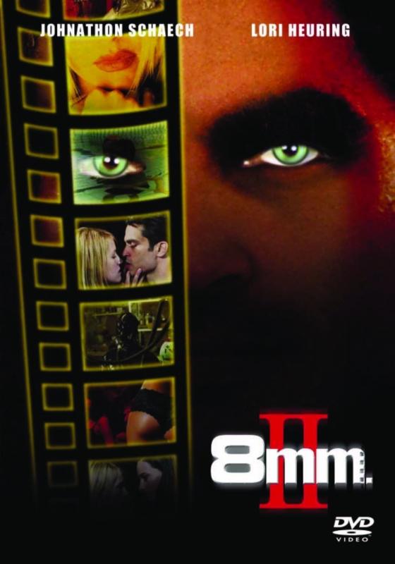 8mm.II