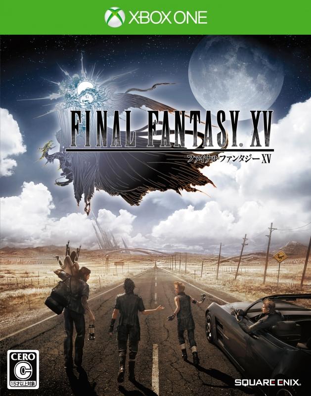 【Xbox One】ファイナルファンタジーXV