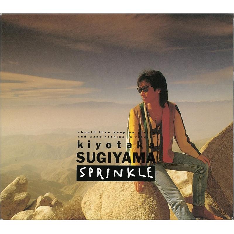 Stocks at Physical HMV STORE] Sprinkle : Kiyotaka Sugiyama ...
